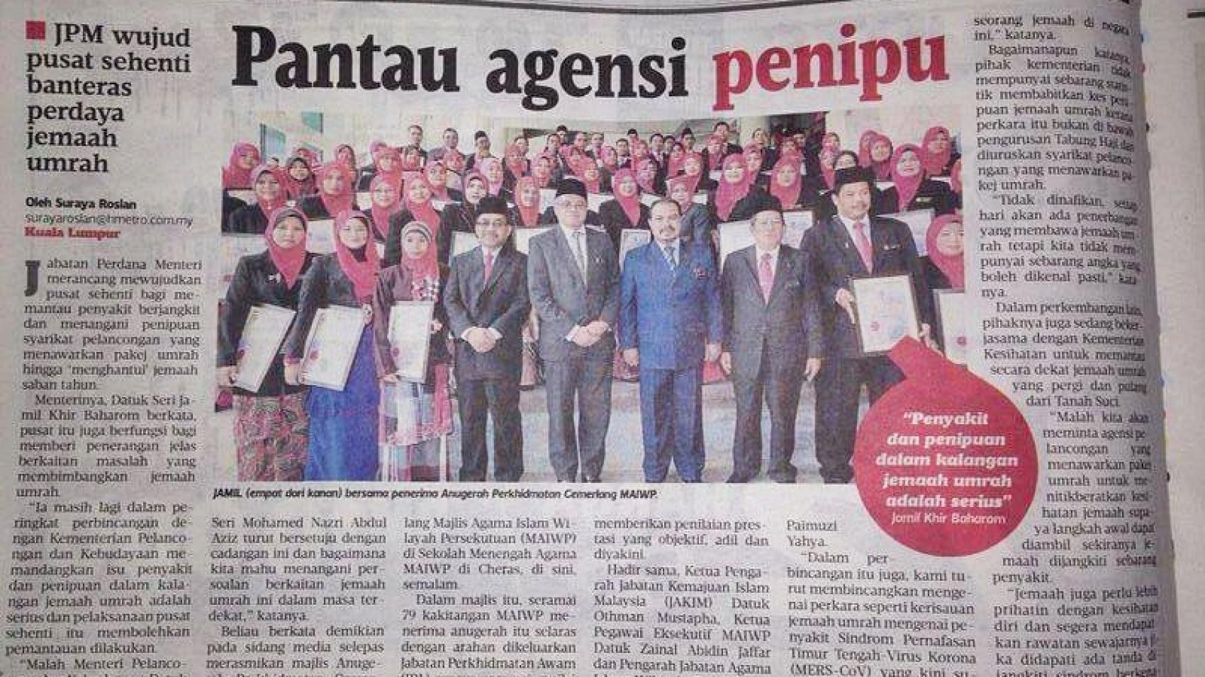 akhbar-23- april-2014