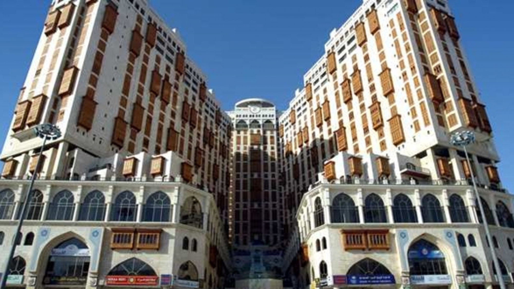 Welcome to the Makkah Hilton Towers!
